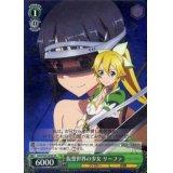 SAO/S26-025 仮想世界の少女 リーファ【SR】