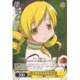 MM/W17-011 お茶をたしなむマミ 【C】