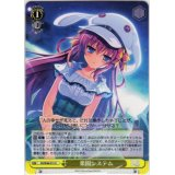 DS/W46-013 楽園システム【U】