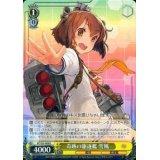 KC/S25-008 奇跡の駆逐艦 雪風【R】