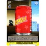 IMC/W41-035 エナジードリンク【U】