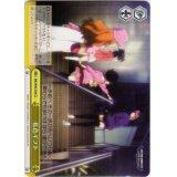 IMC/W43-039 私色ギフト【CC】