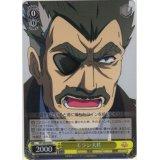 MK/SE29-09 モラン大佐【C】ホロ