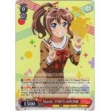 BD/W47-026 Starrin' PARTY 山吹沙綾【R】