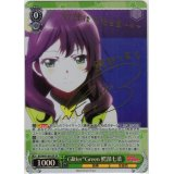 BD/W47-001 Glitter*Green 鰐部七菜【SP】