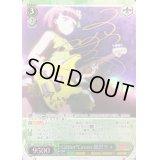 BD/W47-003 Glitter*Green 鵜沢リィ【SP】