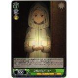 SAO/S51-030 記憶の欠片 ユナ【U】