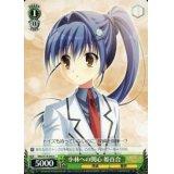 MK2/S19-043  小林への関心 姫百合【C】