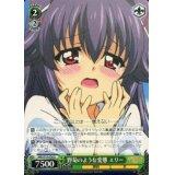 MK2/S19-036 野菊のような変態 エリー【U】