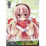 MK2/S19-039 メガネっ娘 咲【C】