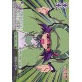 MK/SE11-13 棺桶の恐怖【C】ホロ