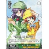 MK/S11-029 エリー&ネロ【R】