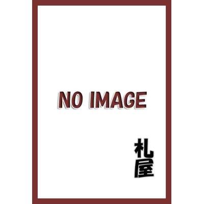 画像1: SHS/W56-T18 シナリオ担当 詩羽【TD】【SR】