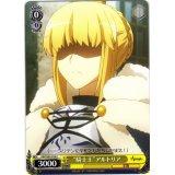 "APO/S53-016 ""騎士王""アルトリア【C】"