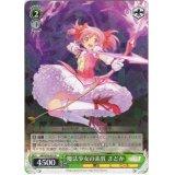 MR/W59-037 魔法少女の素質 まどか【R】