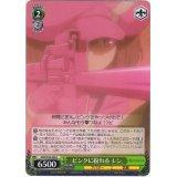 GGO/S59-028 ピンクに紛れる レン【C】