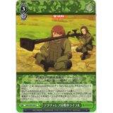 GGO/S59-030 デグチャレフ対戦車ライフル【U】