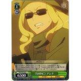 GGO/S59-024 《SHINC》 アンナ【C】
