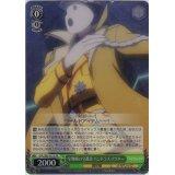 OVL/S62-031S 宝物殿の守護者 パンドラズ・アクター【SR】