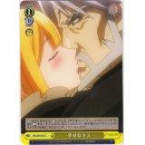OVL/S62-021 幸せなキス【U】