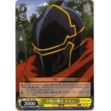 OVL/S62-010 不敗の戦士 モモン【U】