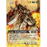 U-X92 ガンダムエアマスター【R】