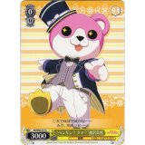 "BD/W63-017 ""ペンギン? クマ?""奥沢美咲【C】"
