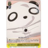 SBY/W64-021 パンダのパジャマ【U】