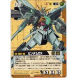GP-X85 ガンダムDX【R】