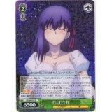 FS/S64-031 FLUFFY 桜【R】