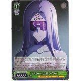 FS/S64-037 マスターの力量 ライダー【U】