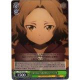 SAO/S65-033 リセリスという名の少女 カーディナル【U】
