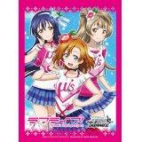 「ラブライブ! Vol.2」特製スリーブB(海未、穂乃果、ことり/ピンク)55枚【未開封】