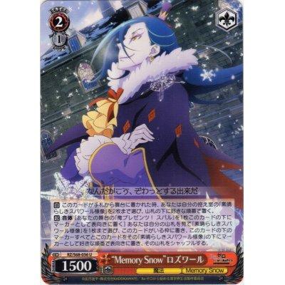 """画像1: RZ/S68-036 """"Memory Snow""""ロズワール【U】"""