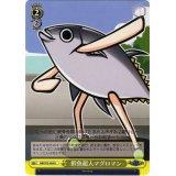 GRI/S72-024 鮮魚超人マグロマン【U】