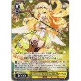 LOD/S74-010 花の祭司 ヴィオリール【U】