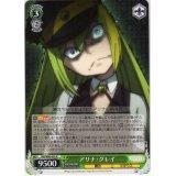 MR/W80-036 アリナ・グレイ【R】