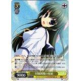 DC/W81-011 付属制服の桜姫【R】