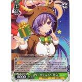 """SMP/W82-034 """"メリークリスマス""""静久【R】"""