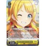 ISC/S81-005 金色の元気いっぱいガール 八宮めぐる【R】