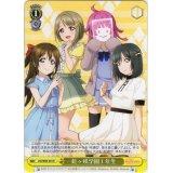 LNJ/W85-033 虹ヶ咲学園1年生【R】